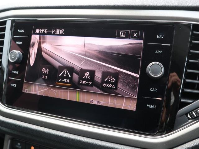 TDI スタイルデザインパッケージ 認定中古車 デモカー 純正ナビ Bluetooth バックカメラ ETC アダプティブクルーズコントロール レーンアシスト ルーフレール(23枚目)