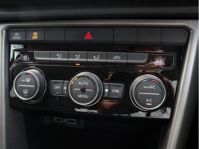TDI スタイルデザインパッケージ 認定中古車 デモカー 純正ナビ Bluetooth バックカメラ ETC アダプティブクルーズコントロール レーンアシスト ルーフレール(25枚目)