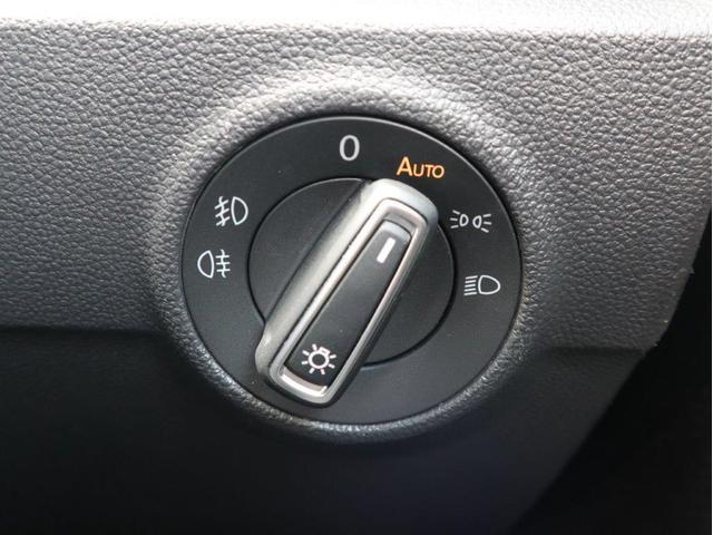 TDI スタイルデザインパッケージ 認定中古車 デモカー 純正ナビ Bluetooth バックカメラ ETC アダプティブクルーズコントロール レーンアシスト ルーフレール(28枚目)