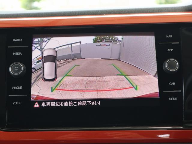 TSIコンフォートライン TechnologyP 認定中古車 1オーナー 禁煙車 純正ナビ Bluetooth ETC USB バックカメラ アダプティブクルーズコントロール 衝突被害軽減システム(18枚目)