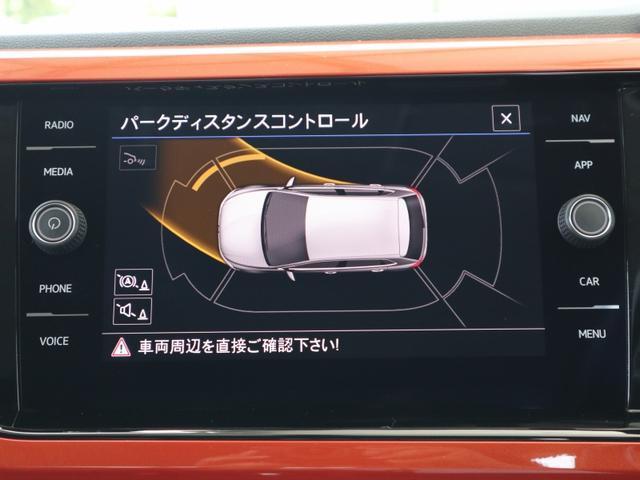 TSIコンフォートライン TechnologyP 認定中古車 1オーナー 禁煙車 純正ナビ Bluetooth ETC USB バックカメラ アダプティブクルーズコントロール 衝突被害軽減システム(19枚目)