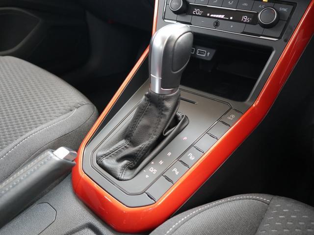 TSIコンフォートライン TechnologyP 認定中古車 1オーナー 禁煙車 純正ナビ Bluetooth ETC USB バックカメラ アダプティブクルーズコントロール 衝突被害軽減システム(20枚目)