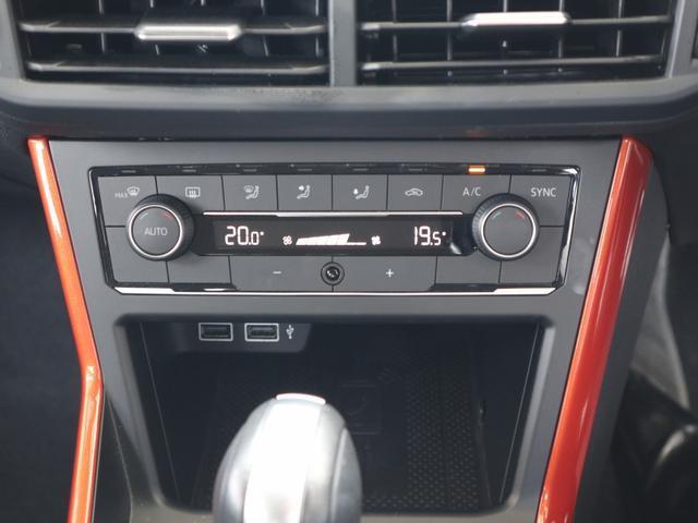 TSIコンフォートライン TechnologyP 認定中古車 1オーナー 禁煙車 純正ナビ Bluetooth ETC USB バックカメラ アダプティブクルーズコントロール 衝突被害軽減システム(21枚目)