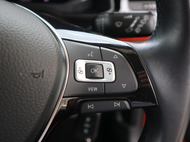 TSIコンフォートライン TechnologyP 認定中古車 1オーナー 禁煙車 純正ナビ Bluetooth ETC USB バックカメラ アダプティブクルーズコントロール 衝突被害軽減システム(32枚目)