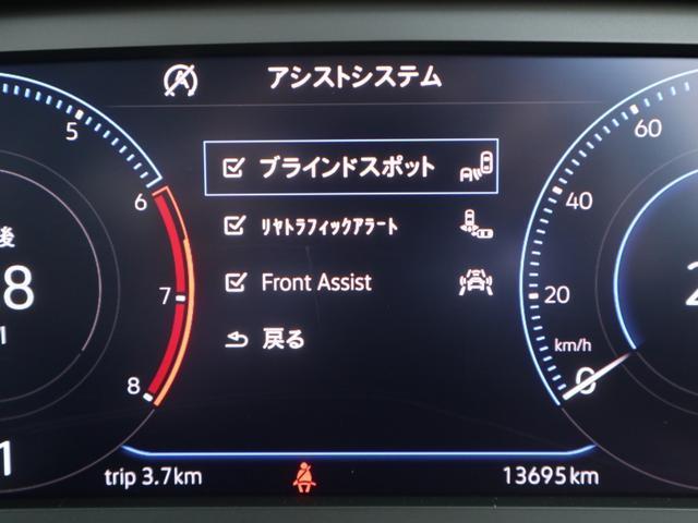 TSIコンフォートライン TechnologyP 認定中古車 1オーナー 禁煙車 純正ナビ Bluetooth ETC USB バックカメラ アダプティブクルーズコントロール 衝突被害軽減システム(47枚目)