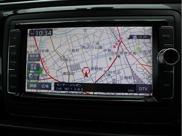 Rライン 認定中古車 1オーナー 禁煙車 純正ナビ バックカメラ Bluetoot ETC USB オートクルーズコントロール(17枚目)