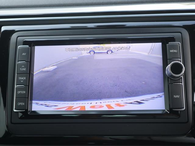 Rライン 認定中古車 1オーナー 禁煙車 純正ナビ バックカメラ Bluetoot ETC USB オートクルーズコントロール(18枚目)