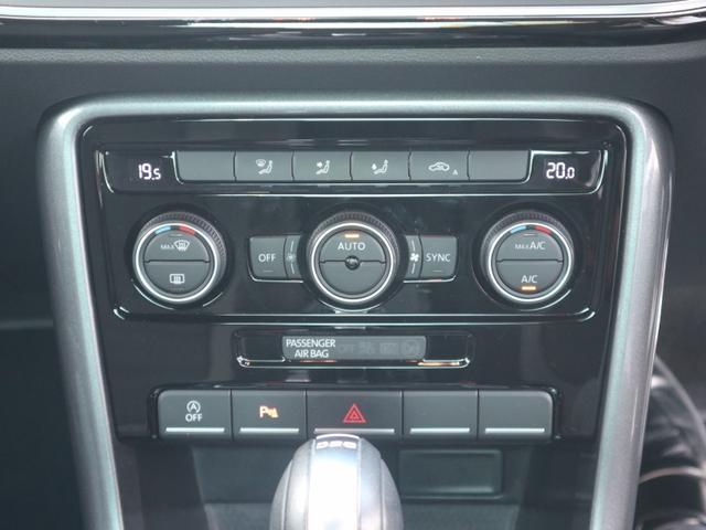 Rライン 認定中古車 1オーナー 禁煙車 純正ナビ バックカメラ Bluetoot ETC USB オートクルーズコントロール(20枚目)