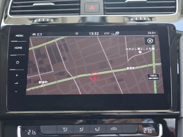 TSIハイライン テックエディション 認定中古車 1オーナー 禁煙車 純正ナビ Bluetooth ETC USB アダプティブクルーズコントロール レーンアシスト バックカメラ フルデジタルメータークラスター(17枚目)
