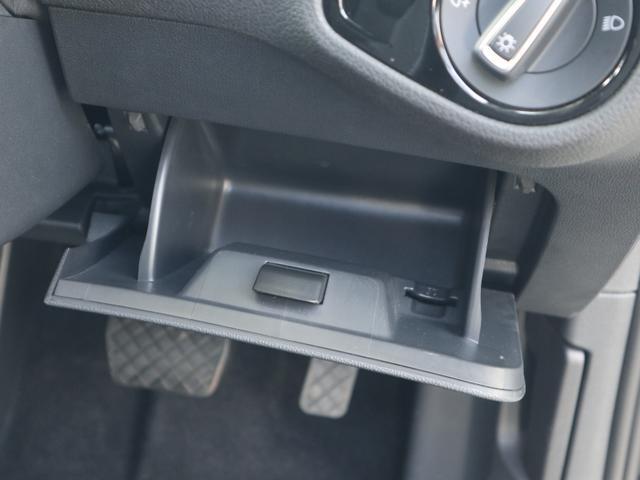 TSIハイライン テックエディション 認定中古車 1オーナー 禁煙車 純正ナビ Bluetooth ETC USB アダプティブクルーズコントロール レーンアシスト バックカメラ フルデジタルメータークラスター(30枚目)