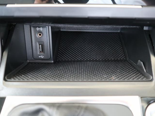 TSIハイライン テックエディション 認定中古車 1オーナー 禁煙車 純正ナビ Bluetooth ETC USB アダプティブクルーズコントロール レーンアシスト バックカメラ フルデジタルメータークラスター(38枚目)