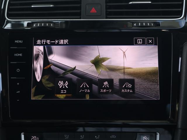 TSIハイライン テックエディション 認定中古車 1オーナー 禁煙車 純正ナビ Bluetooth ETC USB アダプティブクルーズコントロール レーンアシスト バックカメラ フルデジタルメータークラスター(40枚目)