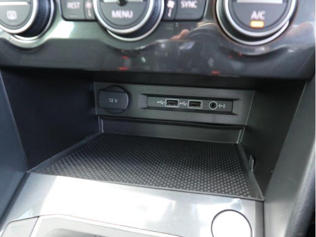 TSI ハイライン 1オーナー禁煙 認定中古車 純正ナビ アラウンドビューカメラ ETC ヘッドアップディスプレイ アダプティブクルーズコントロール レーンアシスト シートヒーター クリアランスソナー 電動リヤゲート付き(29枚目)