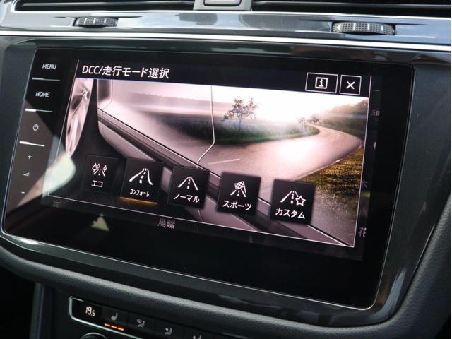 TSI ハイライン 1オーナー禁煙 認定中古車 純正ナビ アラウンドビューカメラ ETC ヘッドアップディスプレイ アダプティブクルーズコントロール レーンアシスト シートヒーター クリアランスソナー 電動リヤゲート付き(39枚目)