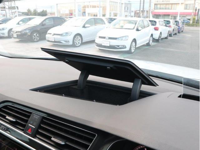 TSI ハイライン 1オーナー禁煙 認定中古車 純正ナビ アラウンドビューカメラ ETC ヘッドアップディスプレイ アダプティブクルーズコントロール レーンアシスト シートヒーター クリアランスソナー 電動リヤゲート付き(41枚目)
