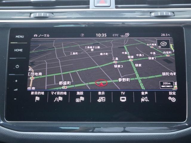TSI Rライン ブラックスタイル 認定中古車 1オーナー 禁煙車 純正ナビ Bluetooth ETC USB アラウンドビューカメラ アダプティブクルーズコントロール シートヒーター ルーフレール レーンアシスト(17枚目)