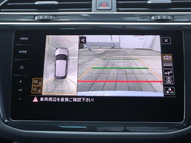 TSI Rライン ブラックスタイル 認定中古車 1オーナー 禁煙車 純正ナビ Bluetooth ETC USB アラウンドビューカメラ アダプティブクルーズコントロール シートヒーター ルーフレール レーンアシスト(18枚目)