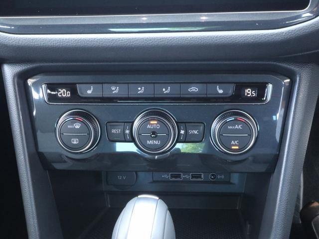 TSI Rライン ブラックスタイル 認定中古車 1オーナー 禁煙車 純正ナビ Bluetooth ETC USB アラウンドビューカメラ アダプティブクルーズコントロール シートヒーター ルーフレール レーンアシスト(20枚目)