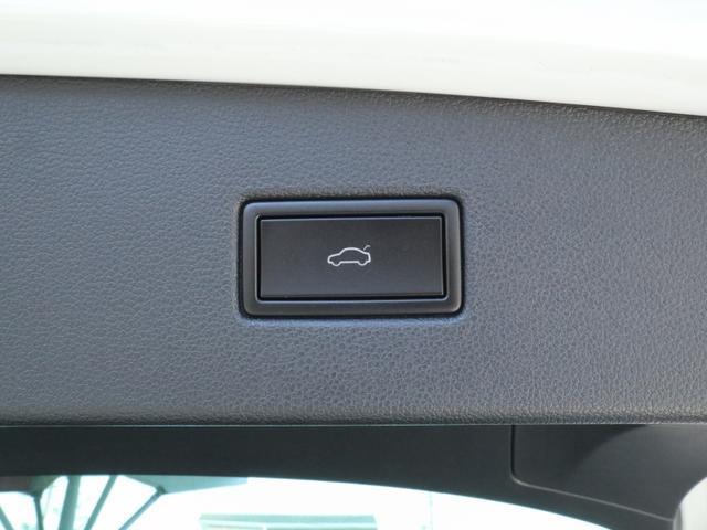 TSI Rライン ブラックスタイル 認定中古車 1オーナー 禁煙車 純正ナビ Bluetooth ETC USB アラウンドビューカメラ アダプティブクルーズコントロール シートヒーター ルーフレール レーンアシスト(22枚目)
