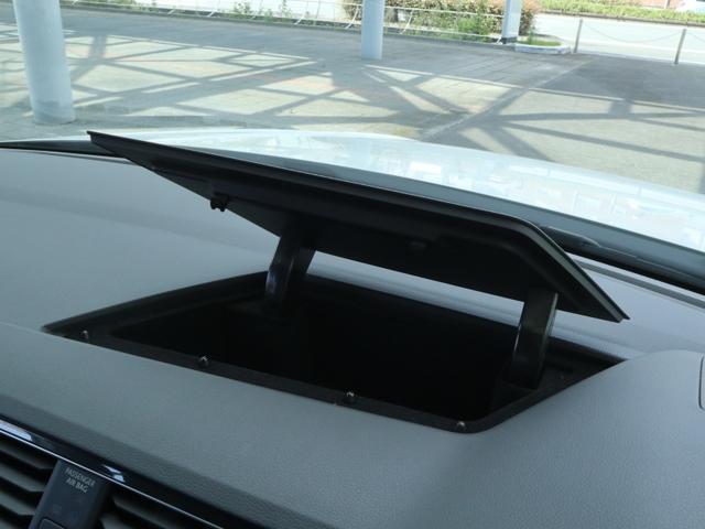 TSI Rライン ブラックスタイル 認定中古車 1オーナー 禁煙車 純正ナビ Bluetooth ETC USB アラウンドビューカメラ アダプティブクルーズコントロール シートヒーター ルーフレール レーンアシスト(35枚目)