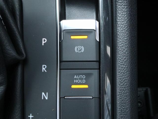 TSI Rライン ブラックスタイル 認定中古車 1オーナー 禁煙車 純正ナビ Bluetooth ETC USB アラウンドビューカメラ アダプティブクルーズコントロール シートヒーター ルーフレール レーンアシスト(36枚目)