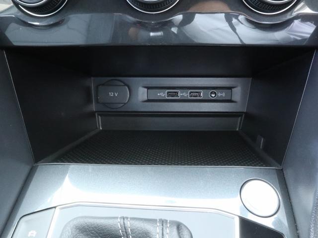 TSI Rライン ブラックスタイル 認定中古車 1オーナー 禁煙車 純正ナビ Bluetooth ETC USB アラウンドビューカメラ アダプティブクルーズコントロール シートヒーター ルーフレール レーンアシスト(41枚目)