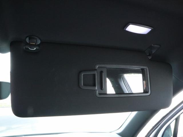 TSI Rライン ブラックスタイル 認定中古車 1オーナー 禁煙車 純正ナビ Bluetooth ETC USB アラウンドビューカメラ アダプティブクルーズコントロール シートヒーター ルーフレール レーンアシスト(43枚目)