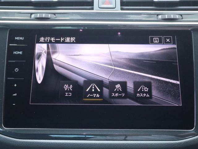 TSI Rライン ブラックスタイル 認定中古車 1オーナー 禁煙車 純正ナビ Bluetooth ETC USB アラウンドビューカメラ アダプティブクルーズコントロール シートヒーター ルーフレール レーンアシスト(44枚目)