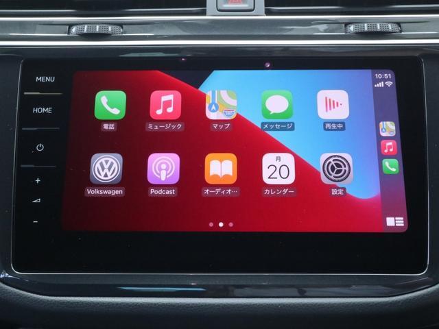 TSI Rライン ブラックスタイル 認定中古車 1オーナー 禁煙車 純正ナビ Bluetooth ETC USB アラウンドビューカメラ アダプティブクルーズコントロール シートヒーター ルーフレール レーンアシスト(45枚目)