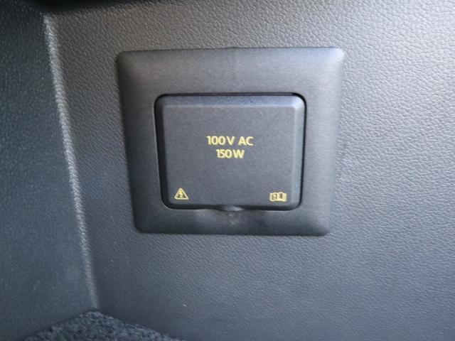 TSI Rライン ブラックスタイル 認定中古車 1オーナー 禁煙車 純正ナビ Bluetooth ETC USB アラウンドビューカメラ アダプティブクルーズコントロール シートヒーター ルーフレール レーンアシスト(55枚目)