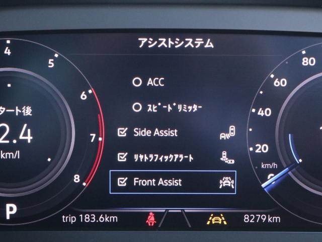 TSI Rライン ブラックスタイル 認定中古車 1オーナー 禁煙車 純正ナビ Bluetooth ETC USB アラウンドビューカメラ アダプティブクルーズコントロール シートヒーター ルーフレール レーンアシスト(59枚目)
