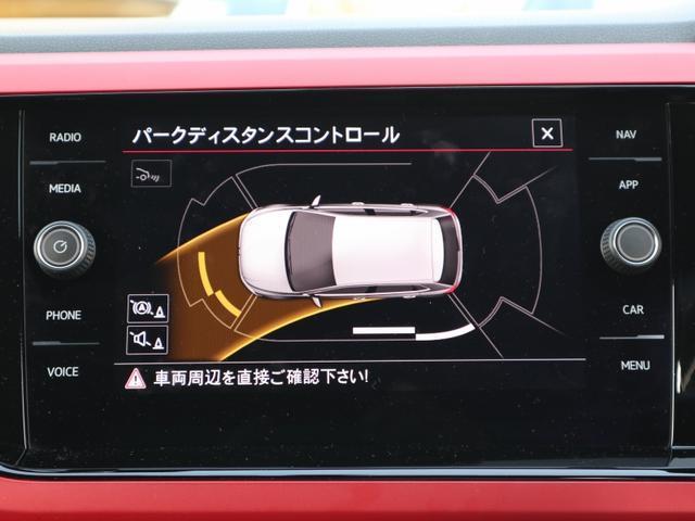 ベースグレード 認定中古車 1オーナー 禁煙車 純正ナビ Bluetooth ETC USB アダプティブクルーズコントロール クリアランスソナー ブラインドスポット リアトラフィックアラート(19枚目)