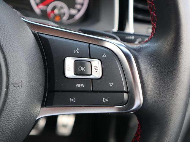 ベースグレード 認定中古車 1オーナー 禁煙車 純正ナビ Bluetooth ETC USB アダプティブクルーズコントロール クリアランスソナー ブラインドスポット リアトラフィックアラート(32枚目)