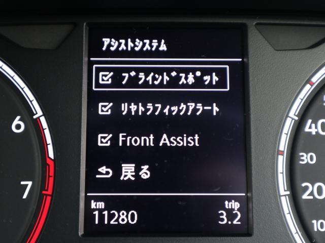 ベースグレード 認定中古車 1オーナー 禁煙車 純正ナビ Bluetooth ETC USB アダプティブクルーズコントロール クリアランスソナー ブラインドスポット リアトラフィックアラート(48枚目)
