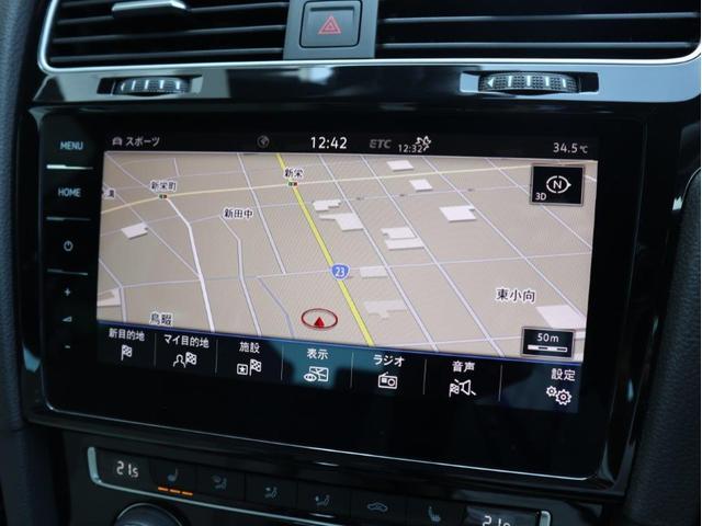 9.2インチ大型全面タッチスクリーンの純正「ディスカバープロ」ナビゲーション。(TV、CD、DVD、SD、Bluetooth、App−Connect)