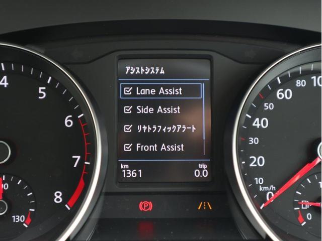 「フォルクスワーゲン」「パサート」「セダン」「愛知県」の中古車19