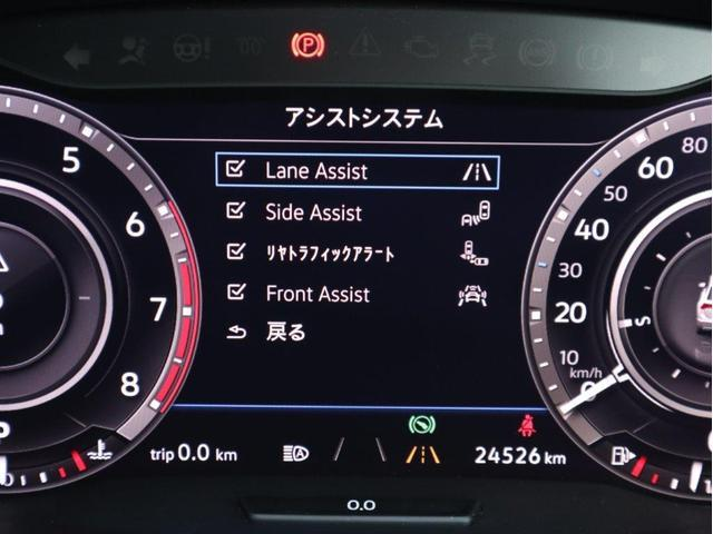 TSI Rライン デジタルメーター ヘッドアップディスプレイ アラウンドビューカメラ パークングアシスト 電動リヤゲート 19インチアルミホール付き 禁煙 認定中古車(20枚目)