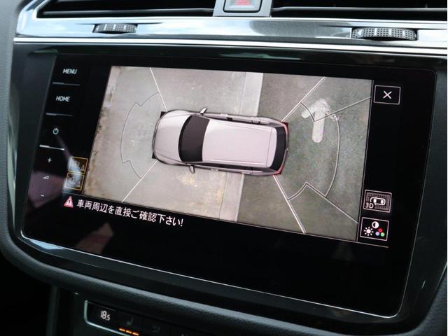 TSI Rライン デジタルメーター ヘッドアップディスプレイ アラウンドビューカメラ パークングアシスト 電動リヤゲート 19インチアルミホール付き 禁煙 認定中古車(23枚目)