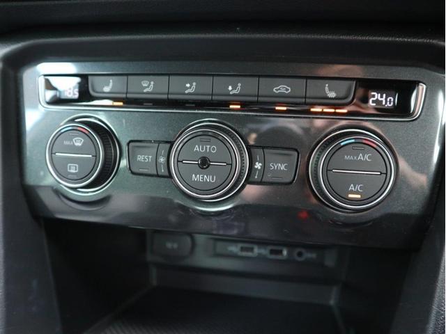 TSI Rライン デジタルメーター ヘッドアップディスプレイ アラウンドビューカメラ パークングアシスト 電動リヤゲート 19インチアルミホール付き 禁煙 認定中古車(24枚目)