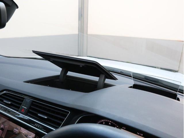 TSI Rライン デジタルメーター ヘッドアップディスプレイ アラウンドビューカメラ パークングアシスト 電動リヤゲート 19インチアルミホール付き 禁煙 認定中古車(50枚目)