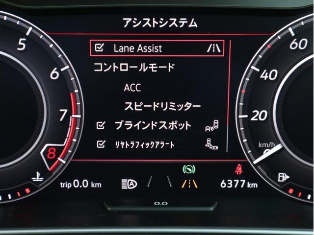 TCR LEDヘッドライト デジタルメーター 追従型クルーズコントロールACC パドルシフト 19インチアルミホール ダイナミックターンインジケーター 専用マフラー付 禁煙 認定中古車(19枚目)