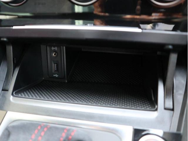 TCR LEDヘッドライト デジタルメーター 追従型クルーズコントロールACC パドルシフト 19インチアルミホール ダイナミックターンインジケーター 専用マフラー付 禁煙 認定中古車(23枚目)
