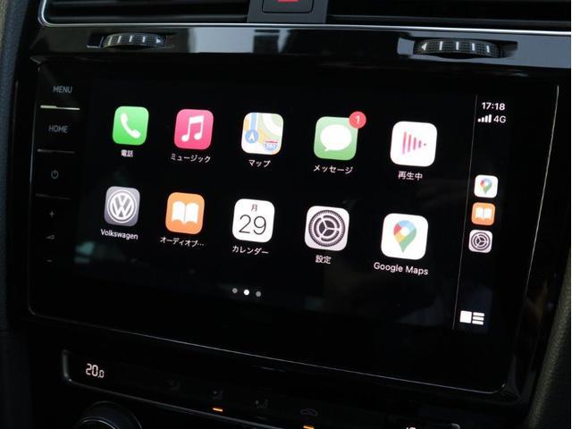 TCR LEDヘッドライト デジタルメーター 追従型クルーズコントロールACC パドルシフト 19インチアルミホール ダイナミックターンインジケーター 専用マフラー付 禁煙 認定中古車(28枚目)