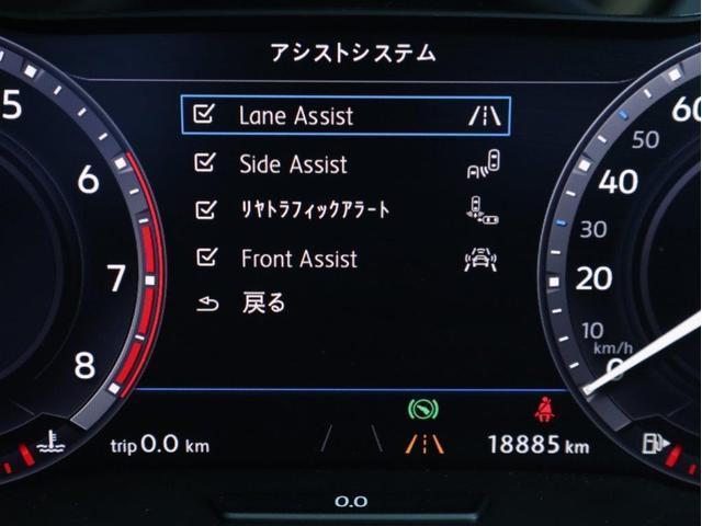 TSI ハイライン LEDヘッドアップ デジタルメーター 追従型クルーズコントロールACC レーンアシスト Bluetooth シートヒーター付き 禁煙 認定中古車(19枚目)