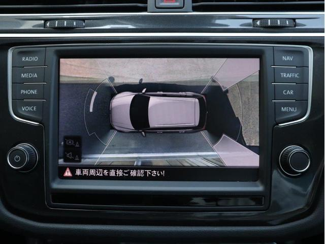 TSI ハイライン LEDヘッドアップ デジタルメーター 追従型クルーズコントロールACC レーンアシスト Bluetooth シートヒーター付き 禁煙 認定中古車(22枚目)