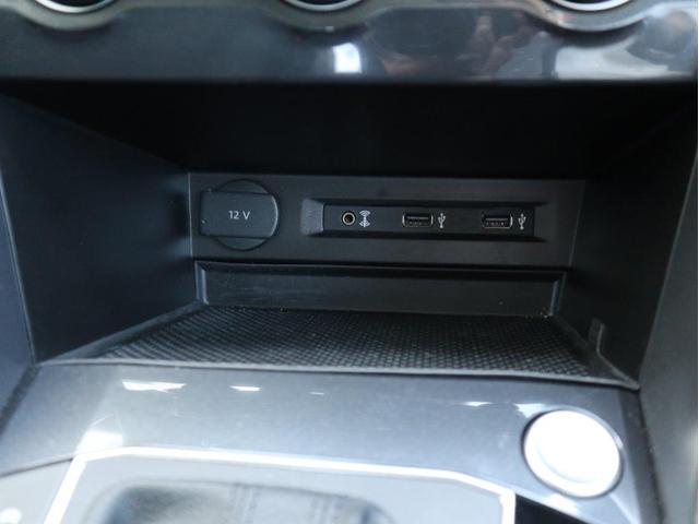 TSI ハイライン LEDヘッドアップ デジタルメーター 追従型クルーズコントロールACC レーンアシスト Bluetooth シートヒーター付き 禁煙 認定中古車(24枚目)