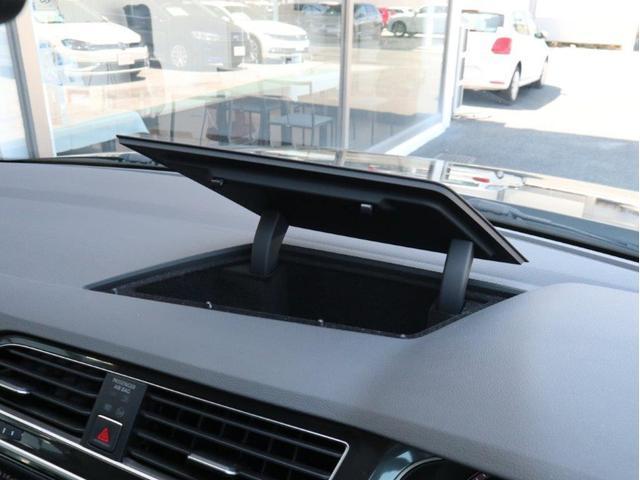 TSI ハイライン LEDヘッドアップ デジタルメーター 追従型クルーズコントロールACC レーンアシスト Bluetooth シートヒーター付き 禁煙 認定中古車(51枚目)