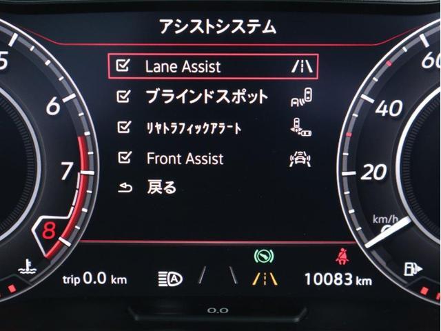 ダイナミック LEDヘッドライト デジタルメーター ダイナミックターンインジケーター 追従型クルーズコントロールACC パドルシフト付き ワンオーナー 禁煙 2.0ターボ 認定中古車(19枚目)