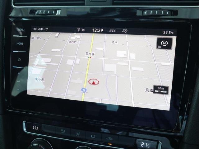 ダイナミック LEDヘッドライト デジタルメーター ダイナミックターンインジケーター 追従型クルーズコントロールACC パドルシフト付き ワンオーナー 禁煙 2.0ターボ 認定中古車(20枚目)