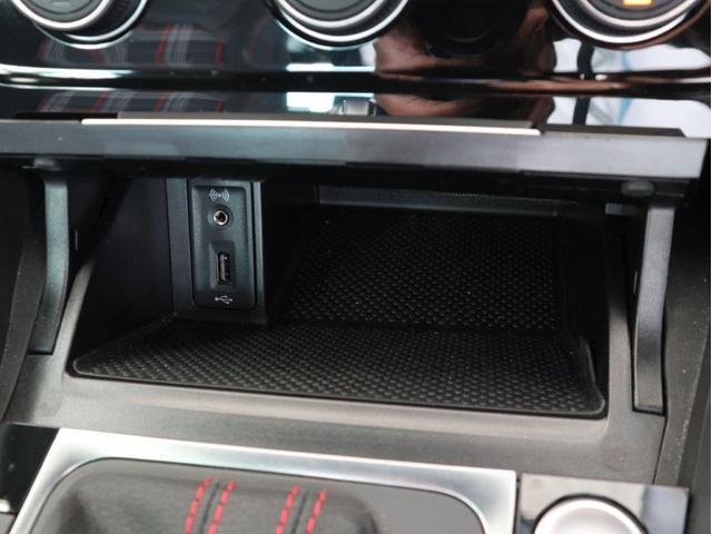 ダイナミック LEDヘッドライト デジタルメーター ダイナミックターンインジケーター 追従型クルーズコントロールACC パドルシフト付き ワンオーナー 禁煙 2.0ターボ 認定中古車(23枚目)